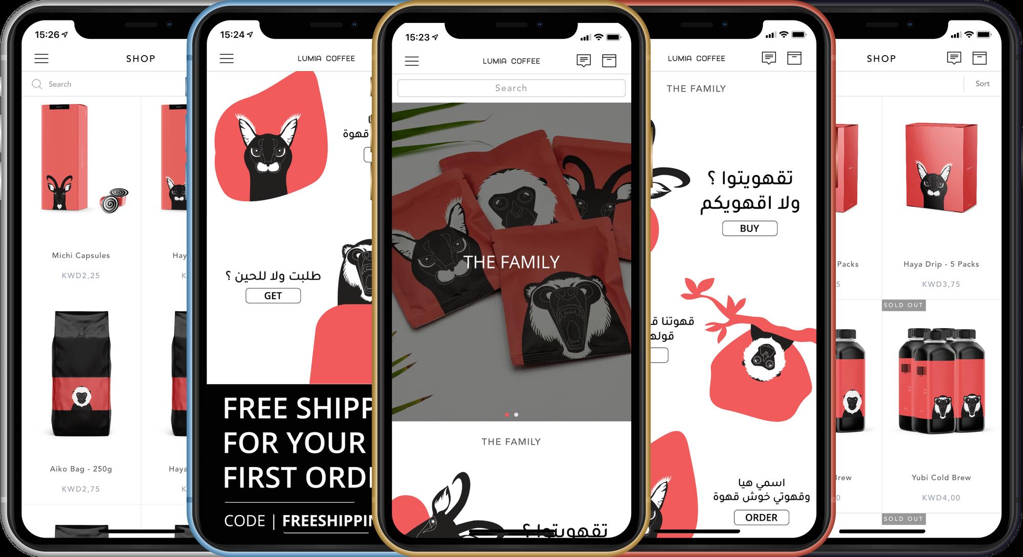 Lumia Coffee Mobile App Screenshots
